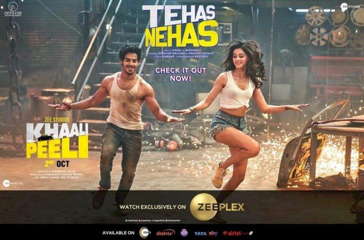 ईशान खट्टर और अन्नया पांडे की फिल्म 'खाली-पीली' का लव सांग हुआ रिलीज