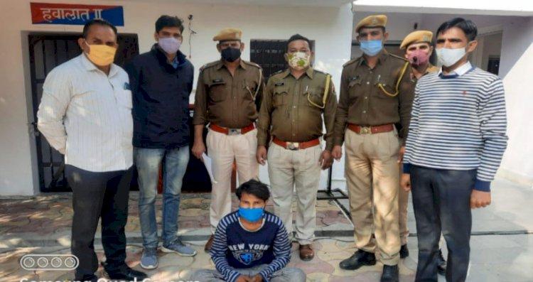 पाली के एसपी की बना दी फर्जी आईडी, कोतवाली पुलिस ने चार दिन में दबोच लिया