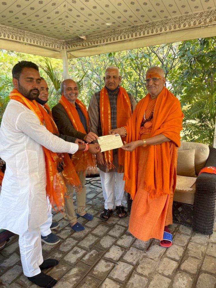 राम मंदिर के लिए दिए 21 लाख रुपए