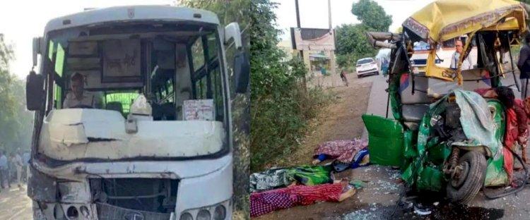 एमपी के ग्वालियर में बस की ऑटो से भिड़ंत, 12 महिलाओं सहित 13 की मौत, सीएम ने दी 4 लाख रुपए की सहायता, पीएम ने व्यक्त की संवेदना