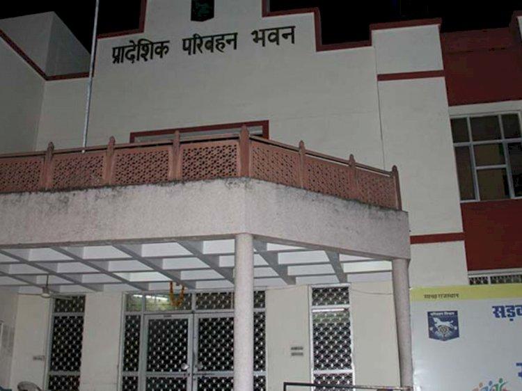 वाहनों के फर्जी रजिस्ट्रेशन मामले में जयपुर पुलिस ने आरटीओ के इंस्पेक्टर को किया गिरफ्तार