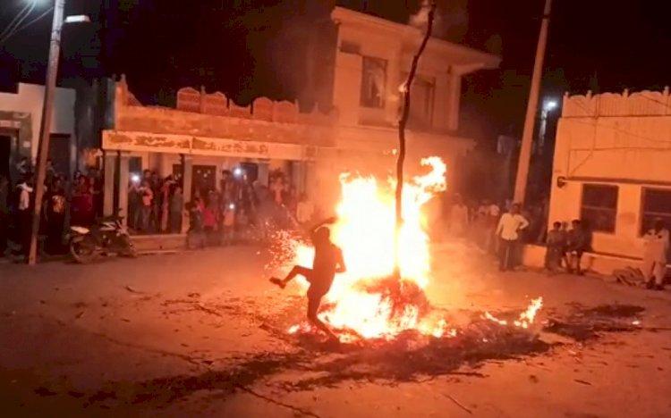 जलती होलिका से युवक को मस्ती करना पड़ा भारी, 40 फीसदी झुलसा युवक