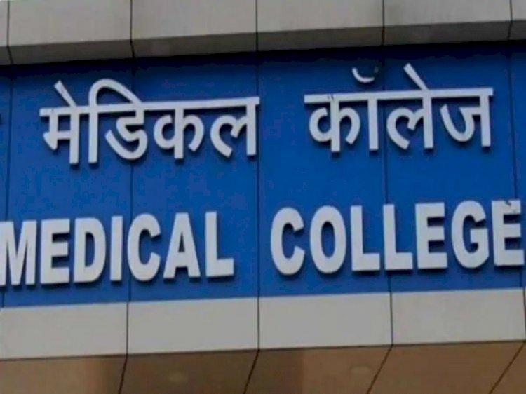राज्य सरकार ने सिरोही मेडिकल कॉलेज के निर्माण कार्य जल्द शुरू करने के दिए निर्देश, 30 अप्रेल तक जारी हो सकता है कार्यादेश