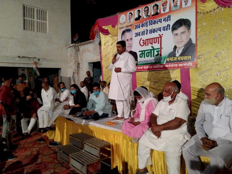 सुजानगढ़ क्षेत्र के विकास में किसी प्रकार कमी नहीं रखी, मास्टर जी के सपने को पूरा करने में मदद करें- मंत्री शाले मोहम्मद