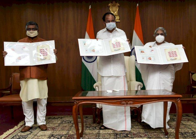 उपराष्ट्रपति वेकैय्या नायडू तथा रविशंकर प्रसाद ने जारी किया दादी जानकी के नाम पर डाक टिकट