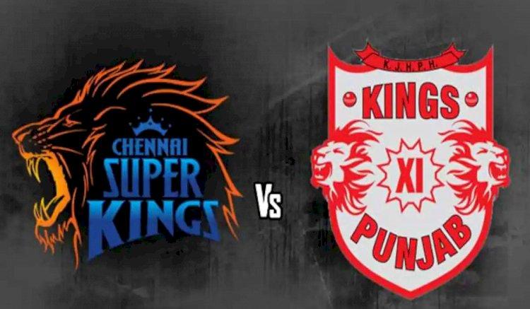 आईपीएल में आज चेन्नई सुपर किंग्स और पंजाब किंग्स के बीच होगा मुकाबला