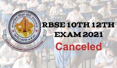सीबीएसई के बाद राजस्थान बोर्ड की 10वीं व 12वीं परीक्षा रद्द, कैबिनेट बैठक के बाद सरकार का ऐलान