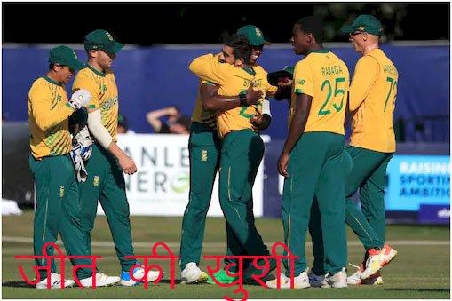 टी-20 मैचों की सीरीज में साउथ अफ्रीका ने आयरलैंड को 3 रन से हराया, सीरीज में 1-0 की बढ़त
